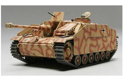 Tamiya - 1:48 StuG III Frühe Version