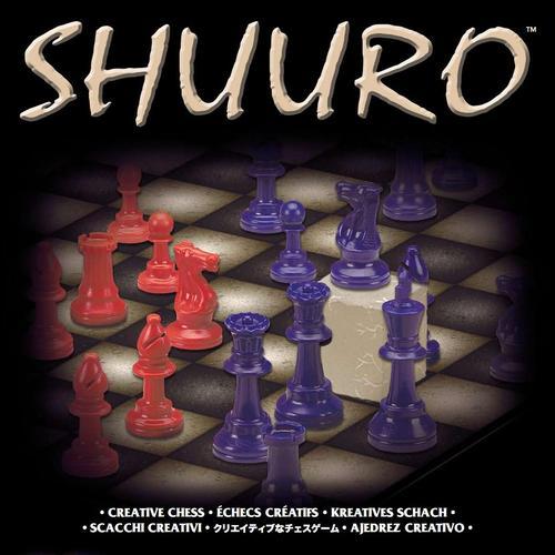 shuuro_box