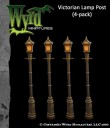 WY_Victorian-Lamp-Post