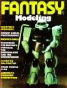 Fantasy Modeling - Issue 4