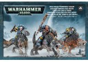 Warhammer 40.000 - Donnerwolf-Kavallerie der Space Wolves