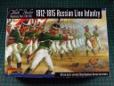 Warlord Games - 1812-15 Russian Line Infantry