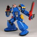 Mark Stafford - Lego Ultramarine