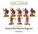 HailCaesar_AssyrianKisirSharruti