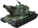 "Dust Tactics - SSU IS-5 B ""Vladimir Lenin"""
