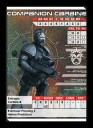 Urban War - Neo-Iskandrian Companion Carbine