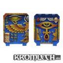 Kromlech_Doors1