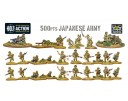 Bolt Action - Japanese Army Deals