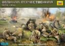 Operation Barbarossa Cover