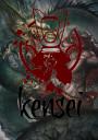 Kensei Indiegogo Kampagne Poster