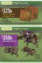 Myth Kickstarter Stretch Goals 7