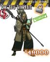 Eden Kickstarter Dr Ito Kureiji Stretch Goal