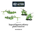 Imperial Japanese Infantry plastic boxed set 5