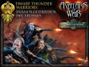 Thunder Warriors 1
