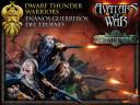 Thunder Warriors 1