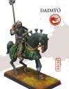 Kensei Kuge Mounted Daimyo