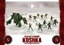 SSU Battlegroup Koshka Starter Set