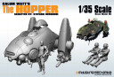 industriamechanika Previews 2014 2