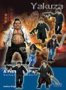 Kung Fu Squad Yakusa Gangsters