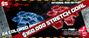 Dreadball Xtreme Stretch Goals 2