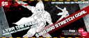 Dreadball Xtreme Stretch Goals 1