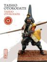 KB022-Otokodate-thaiso-01