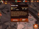 Complex Games_Horus Heresy Drop Assault 14