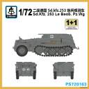 S Model SdKfz 253 Le Beob. Pz.Wg