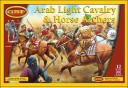 Gripping Beast_SAGA Arab Light Cavalry Box Cover