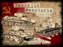 Trench Worx_Tanks in Mandchuria Kickstarter Kampagne 1