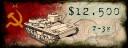 Trench Worx_Tanks in Mandchuria Kickstarter Kampagne 14
