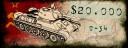 Trench Worx_Tanks in Mandchuria Kickstarter Kampagne 19