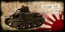 Trench Worx_Tanks in Mandchuria Kickstarter Kampagne 4