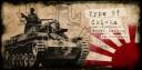 Trench Worx_Tanks in Mandchuria Kickstarter Kampagne 5