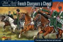 BlackPowder_FrenchCavalry