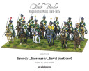 BlackPowder_FrenchCavalry2