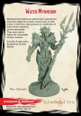 GaleForceNine_Dungeons and Dragons Collector Series Water Myrmidon 2