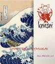 Kensei_Regelbuch_2