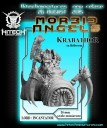 Krabathor