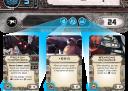 Fantasy Flight Games_Star Wars X-Wing T-70 Teaser 1
