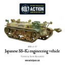 Warlord Games_Bolt Action SS-Ki engineering vehicle 1