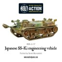 Warlord Games_Bolt Action SS-Ki engineering vehicle 2