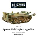 Warlord Games_Bolt Action SS-Ki engineering vehicle 4