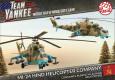 Battlefront Miniatures geben eine Übersicht über die Produkte, die im Rahmen des neuen Ablegers von Flames of War, Team Yankee erscheinen werden.