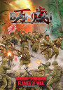 Battlefront_Flames of War Banzai Imperial Japanese Forces in the Pacific