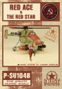 DUST_DUST Tactics Red Ace & The Red Star - Babylon Pattern 1