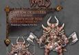 """Bei Avatars of War gibt es eine neue Miniatur den """"Champion of War""""."""