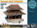 Castle Arts_Horyuji Temple Kickstarter 3