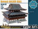 Castle Arts_Horyuji Temple Kickstarter 8