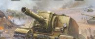 Warehouse Games zeigen in einem kleinen Tutorial wie Tanks funktioniert.